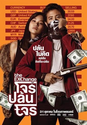 Watch The Exchange full movie downlaod openload movies