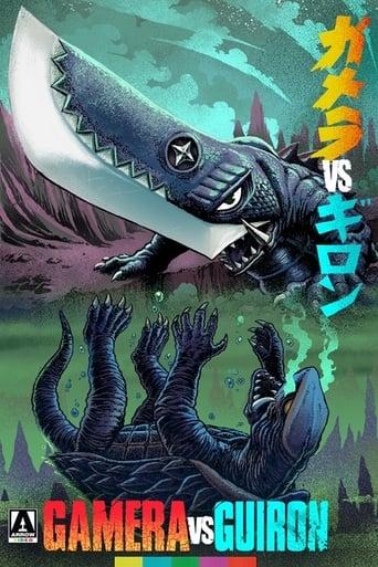 Poster of Gamera vs. Guiron