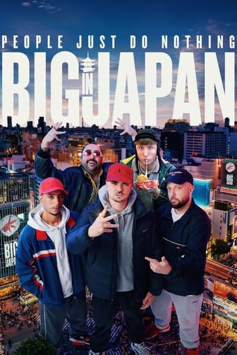 Poster People Just Do Nothing: Big in Japan