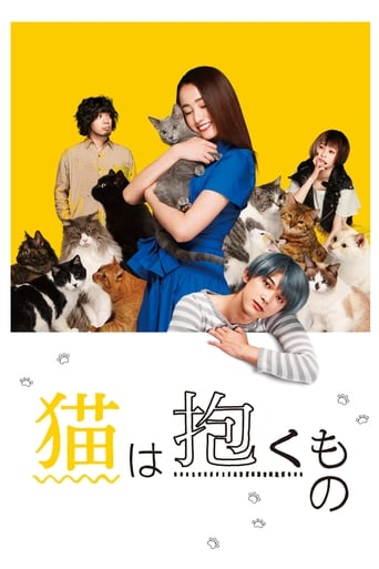 Watch The Cat In Their Arms 2018 full online free