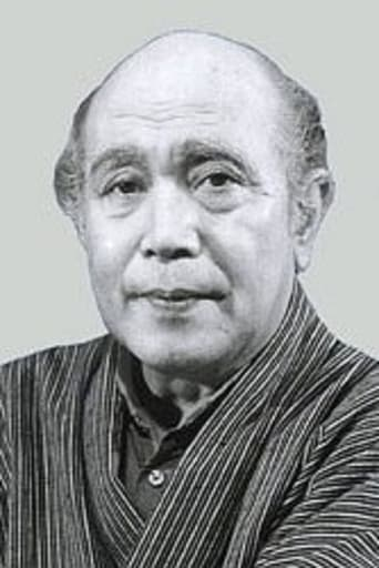 Image of Asao Uchida