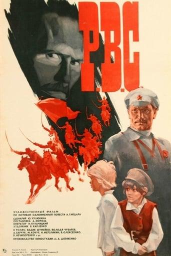 R.V.S. Movie Poster