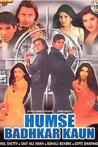 Poster of Humse Badhkar Kaun