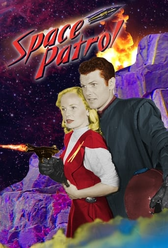 Poster of Space Patrol