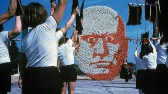 Амаркорд (1973)