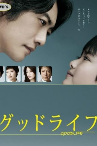 Watch Good Life: Thank You, Papa, Goodbye full movie online 1337x