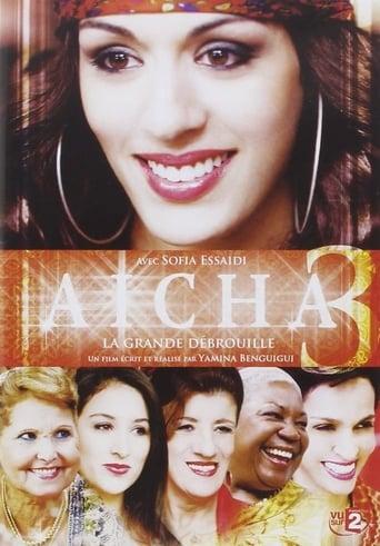 Poster of Aïcha : La grande débrouille