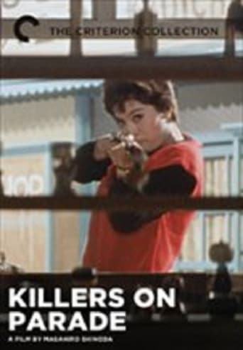 Poster of Killers on Parade