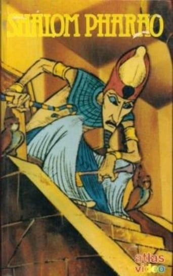 Poster of Shalom Pharao