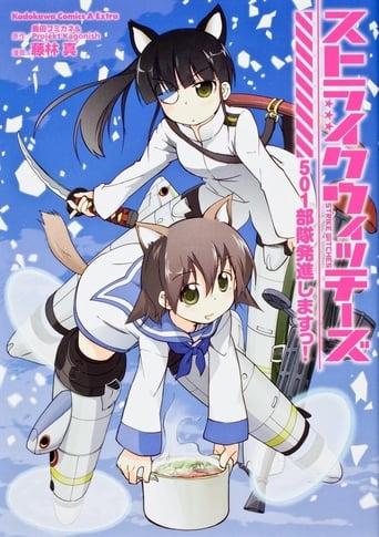 Poster of Strike Witches
