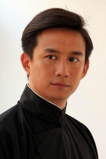 Lei Huang