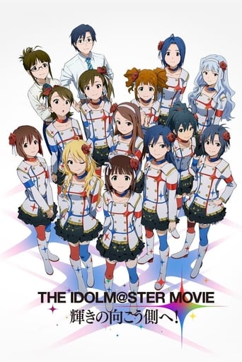 Poster of THE iDOLM@STER MOVIE: Beyond the Brilliant Future!