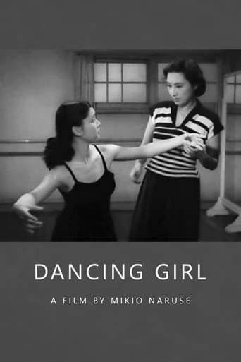 Poster of Dancing Girl
