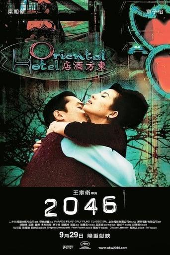 2046 - Der ultimative Liebesfilm