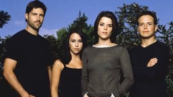 Нас п'ятеро (1994-2000)