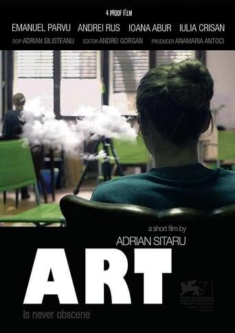 Poster of Artã