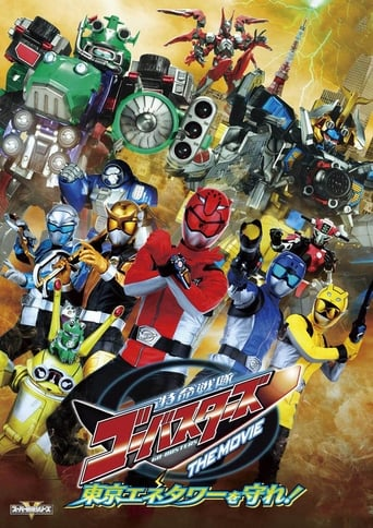 Tokumei Sentai Go-Busters the Movie: Protect the Tokyo Enetower!