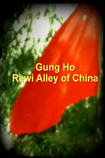 Watch Gung Ho - Rewi Alley of China full movie downlaod openload movies