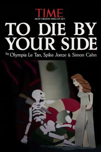 Poster of To Die By Your Side
