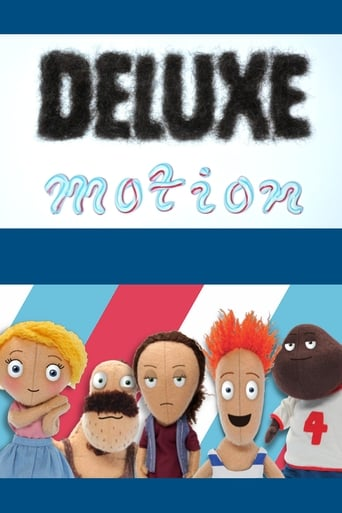 Poster of Deluxe Motion