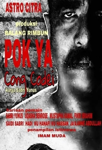 Watch Pok Ya Cong Codei Free Movie Online