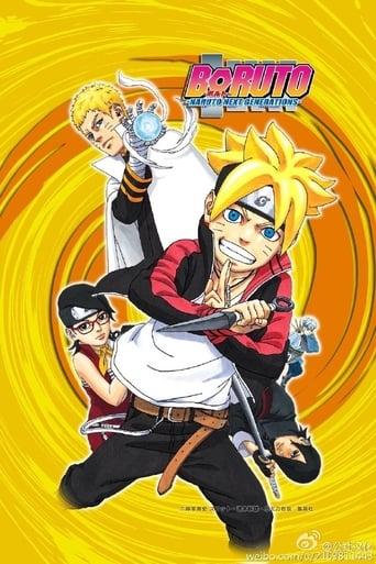 Boruto: Nauja Naruto karta / Boruto: Naruto Next Generations (2017) 1 Sezonas