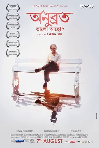 Poster of Anubrata Bhalo Achho