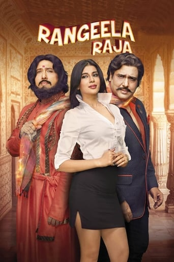 Download Rangeela Raja Movie