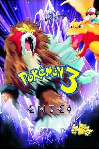 Pokemon Filmen 3: Unowns forbannelse
