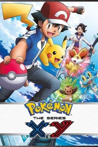 Poster of ポケットモンスター XY