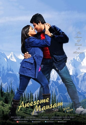 Poster of Awesome Mausam
