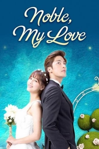 Poster Noble, My Love