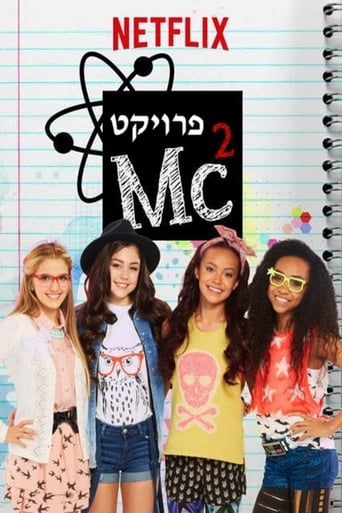 Poster of Project Mc²