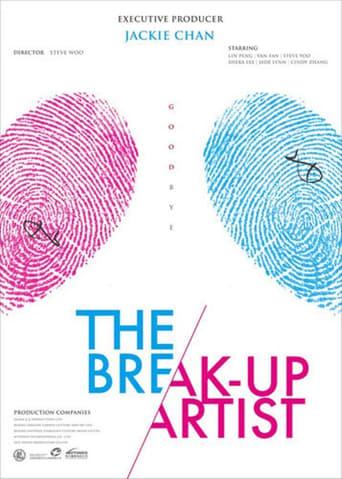 Poster of The Break-Up Artist