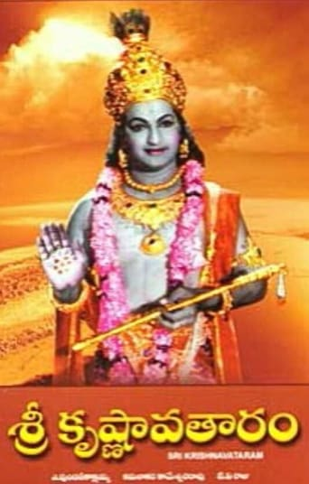 Watch Shri Krishnavataram 1967 full online free