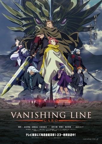 GARO -VANISHING LINE- Movie Poster