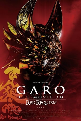 Garo: Red Requiem Torrent (2010) Dublado WEB-DL 1080p Download