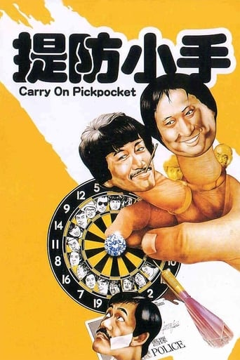 Poster of Carry on Pickpocket