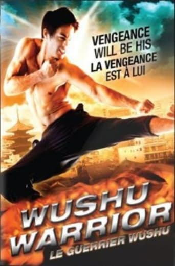 Poster of Wushu Warrior