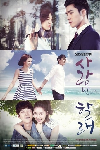 Poster of Only Love