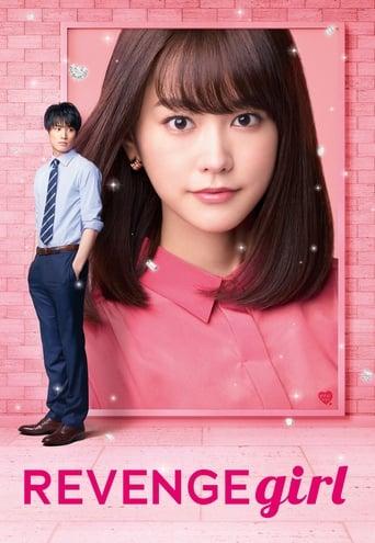 Poster of Revenge Girl