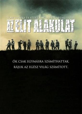 Poster of Az elit alakulat