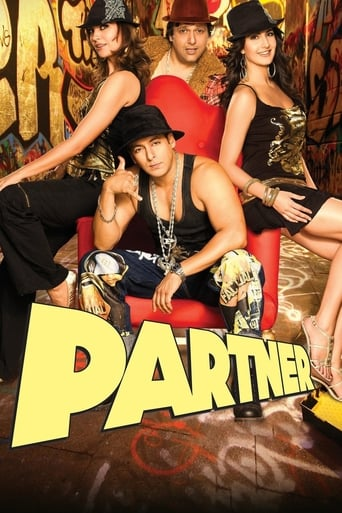 Poster of Partner