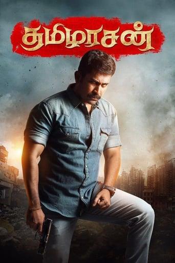 Poster of Thamilarasan