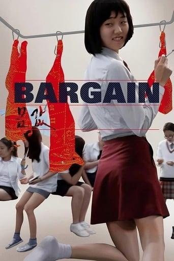 Poster of Bargain