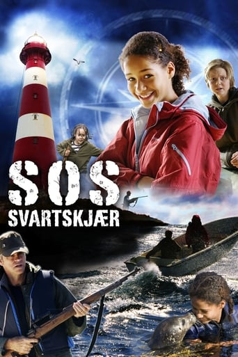 Poster of SOS: Summer of Suspense