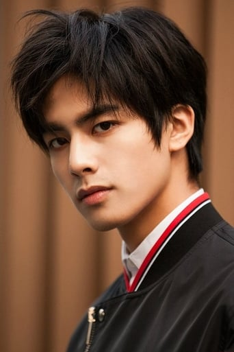 Image of Song Weilong