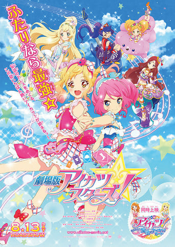 Poster of Aikatsu! Music Award: We all get a prize SHOW!