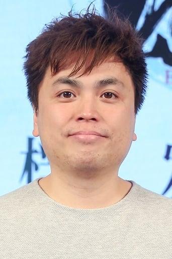 Amp Wong
