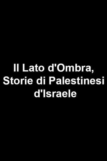 Il Lato d'Ombra, Storie di Palestinesi d'Israele